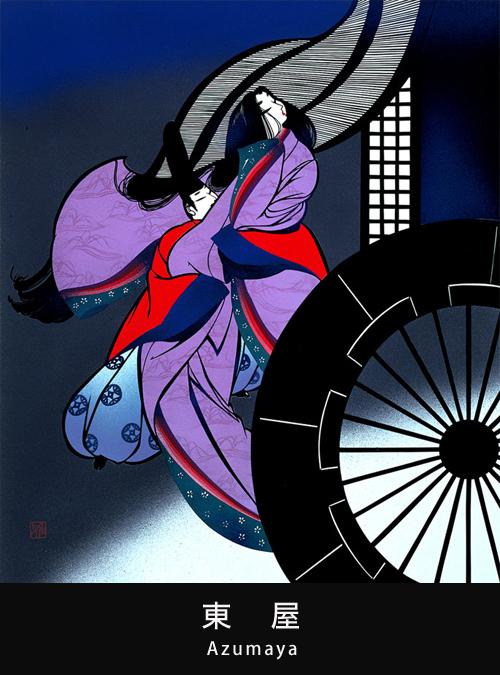 宮田雅之の略歴や、切り絵の作品の数々をご紹介します。